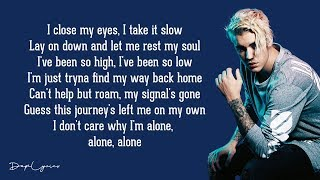 Justin Bieber - Hit The Ground (Lyrics) 🎵