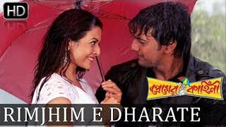 Rimjhim E Dharate-full audio song