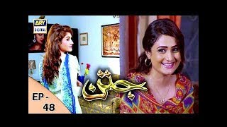 Jatan Episode 48 - 23rd January 2018 - ARY Digital Drama