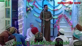 Jashn E Eid miladun Nabi Maulana Ajmal Hussain azhari Qadri
