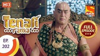 Tenali Rama - Ep 202 - Full Episode - 16th April, 2018