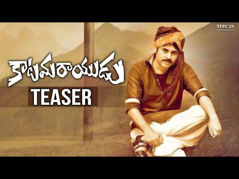 Xxx Mp4 KATAMARAYUDU TEASER POWER STAR PAWAN KALYAN FEB 4 2017 3gp Sex