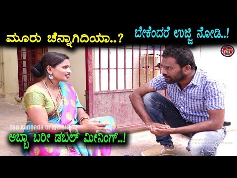 Xxx Mp4 Marketing Boy And House Wife Funny Video Kannada Fun Bucket 108 Top Kannada TV 3gp Sex