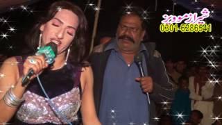 Manzoor Hussain Kirloo Ka English Bolna