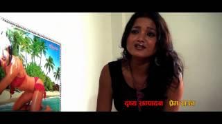 Maithali Short Movie  Mistake Trailer /HIV/AIDS