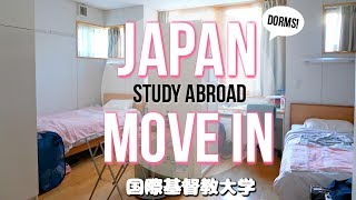 College Move In Japanese Host University + Dorm Tour! ♡ UCEAP Study Abroad