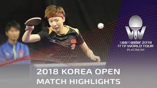 Liu Shiwen vs Wang Manyu   2018 Korea Open Highlights (1/4)