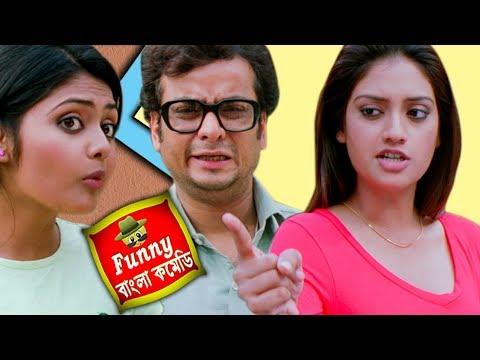 Xxx Mp4 Nusrat Jahan Most Funny Video Parthasarathy Nusrat Comedy Shatru HD Funny Bangla Comedy 3gp Sex
