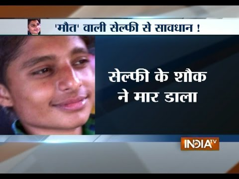 18-year-old Boy Dies While Taking Selfie with Train in Indore