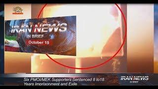 Iran news in brief, October 19, 2018