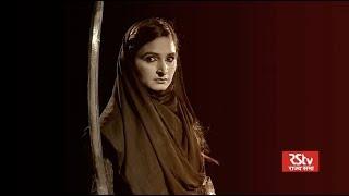 Talking History |3| Razia Sultana - the Sultan of Dilli