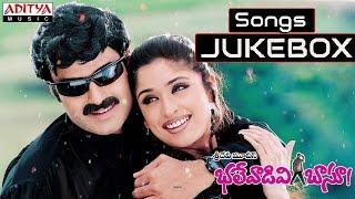 Bhalevadivi Basu Full Songs || Jukebox || Bala Krishna,Anjala Javeri,Shilpa Shetty