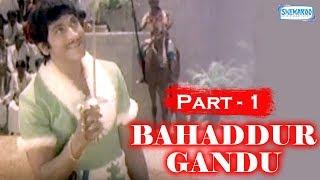 Popular Kannada Movie - Bahaddur Gandu - Rajkumar - Part 1 of 14