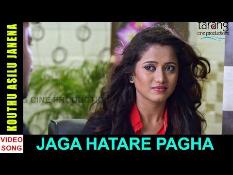 Xxx Mp4 Jaga Hatare Pagha Kouthu Asilu Janena HD Video Song Anubhab Mohanty Elina Samantray 3gp Sex