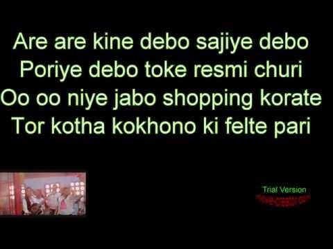 Reshmi Churi Lyrics