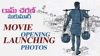 Ram Charan Sukumar NEW Movie Launching Photos....? || Filmystarss