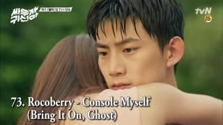 My Top 100 Korean OST Songs of 2016