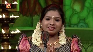 Sandhyadeepam | സന്ധ്യാദീപം | Episode 556 | Amrita TV