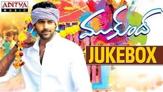 Mukunda (ముకుంద) || Telugu Movie Full Songs Jukebox || Varun Tej, Pooja Hegde
