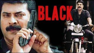 Black - 2004 Malayalam Full Movie | Mammootty | Latest Online Movie