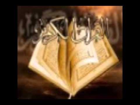 Quraan Codkaan Macaan Walaalkeen Somaaliyeed Ustaad Xamze Cabdiqani Surah Albaqara 2 4