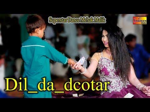 Xxx Mp4 O Dil Da Doctor Eida Elaj Kar Mehak Malik Latest Sariki And Punjabi Songs New 3gp Sex