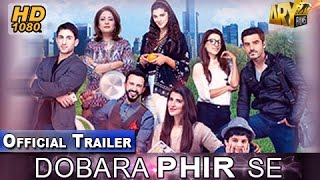 Dobara Phir Se Official Trailer - ARY Films