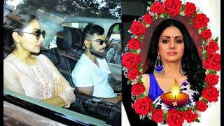 Anushka Sharma And Virat Kohli Visit Late Sridevi House To Offer Condolences