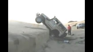 كسرة التل بداية الجرف الايمن بالمرحله الثانيه.Offroad in KSA