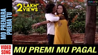 Mu Premi Mu Pagal Odia Movie || Mo Premara Prema Tu | Video Songs | Harihar, Anubha