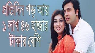 Sakib khan Full Biography In Bangla ( The Journey Of Masud Rana To Sakib Khan )