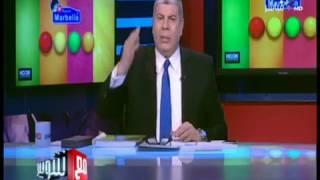 كابتن شوبير يكشف لغز « سحر»حارس مرمى فريق إيفيانى فى مباراة المصري