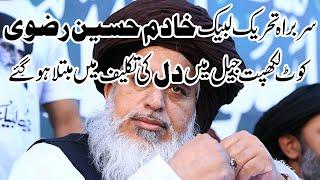 PTL Leader Maulana Khadim Hussain Rizvi falls sick, admitted to hospital