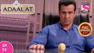 Adaalat - Full Episode 59 - 08th  March, 2018