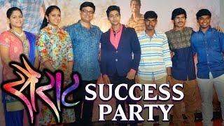 Sairat Movie CRAZY SUCCESS PARTY | Rinku Rajguru, Akash Thosar, Nagraj Manjule | FULL EVENT