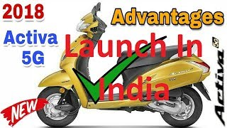 Honda Activa 5G Launch in India By ASSA Computer