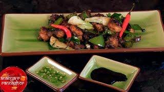 HowTo Make Healthy Bengali Chilli Chicken || Bengali Food