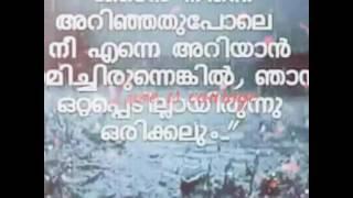 Shafi kollam new song. Lyrics Suneer mannarkkad