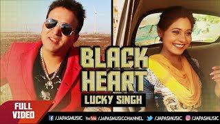 New Punjabi Song  | Black Heart | Lucky Singh | Full Song HD | Japas Music