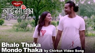 BHALO THAKA MONDO THAKA | ICECREAM - A REDOAN RONY Film | Official Video Song | RAZZ, TUSHI & UDAY