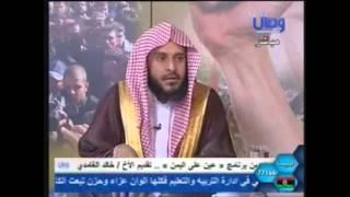 حديث خطير في عقوبة الظالم ... // الشيخ عبدالعزيز الطريفي