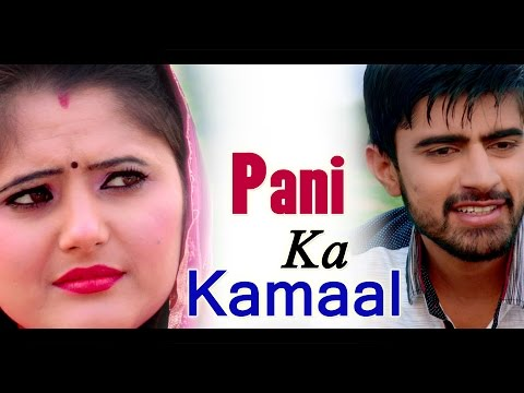 Xxx Mp4 Pani Ka Kamaal Anjali Raghav Bantu Gangoli Mor Music New Video Song 3gp Sex