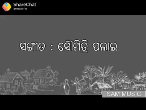 Xxx Mp4 Mo Odisha New Addition By XxxVideo By Krishna LMT By Khitikrishna Ml 3gp Sex