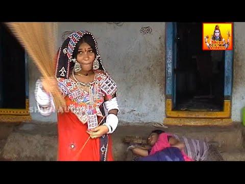 Xxx Mp4 BANJARA SONG NAYAKER BETA NANDHIYA Banjara Film Bit HD నాయకేర్ బేటా నంద్యా బంజారా సినిమా 3gp Sex