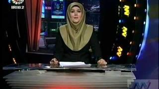 Iran News - ایران اخبار