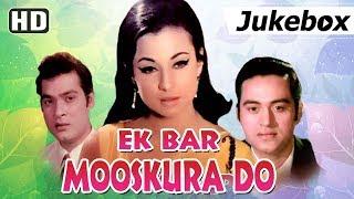 Ek Baar Muskura Do [1972]  Songs | Tanuja | Joy Mukherjee | Deb Mukherjee | O P Nayyar Hits