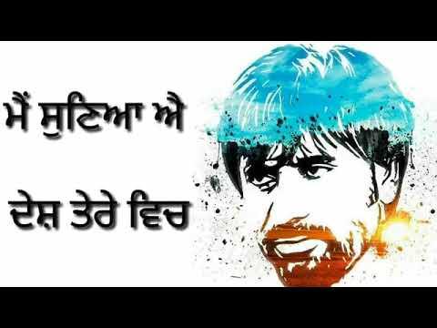 Babbu Maan de fan eh video jrur dekhn || new Punjabi WhatsApp status video 2018