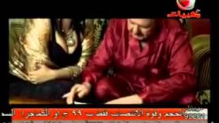 حسام الشرقاوى كليب حبة ملح