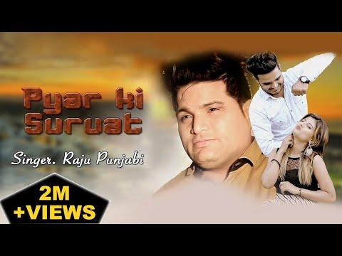 Xxx Mp4 Raju Punjabi New Songs 2017 Pyar Ki Suruat Jaideep Download Raju Punjabi Songs Gk Record 3gp Sex