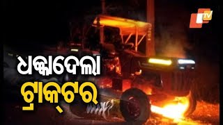 Youth killed after tractor mows him down in Keonjhar